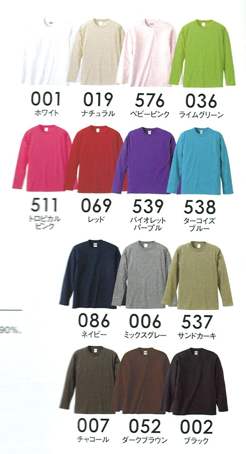 2015長袖5010-01